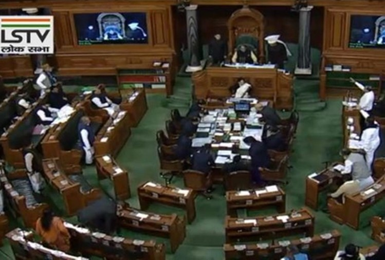 parliament session live updates loksabha rajyasabha modi govt opposition ke reform bills amendments congress bjp
