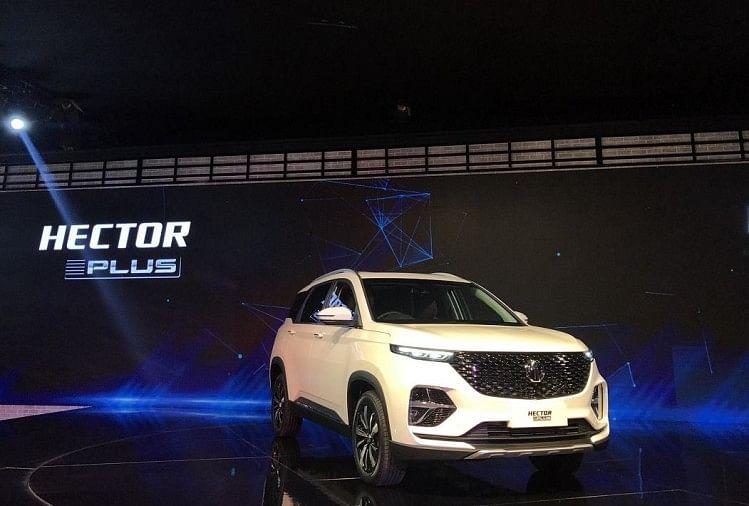 Auto Expo 2020 MG Hector Plus
