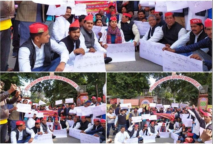 जाति, धर्म के नाम पर भेदभाव करने का आरोप लगाते हुए समाजवादी पार्टी के कार्यकर्ताओं ने विधान परिषद सदस्य...