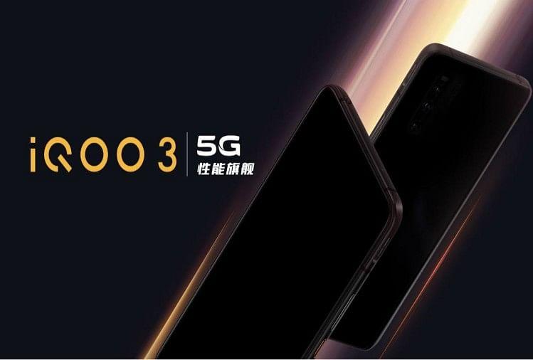 लॉन्चिंग से पहले iQOO 3 की कीमतें लीक, 4G और 5G वेरियंट में होगा लॉन्च