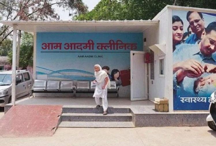 दिल्ली सरकार के आदेश, सभी मोहल्ला क्लीनिक में भी की जाएगी कोविड-19 की जांच