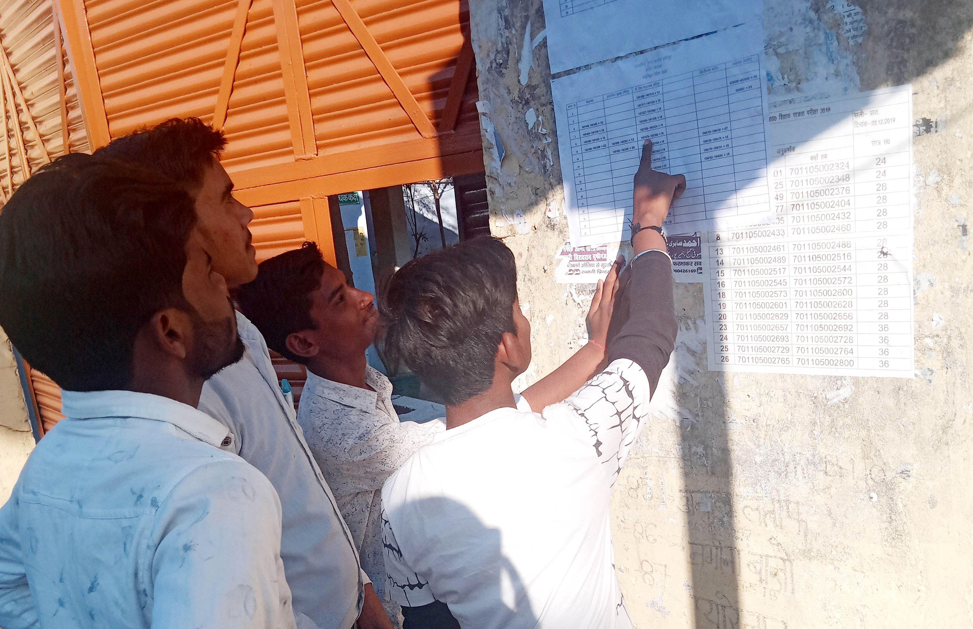 इस्लामिया इंटर कालेज में लगी कक्ष लिस्ट को देखते छात्र।