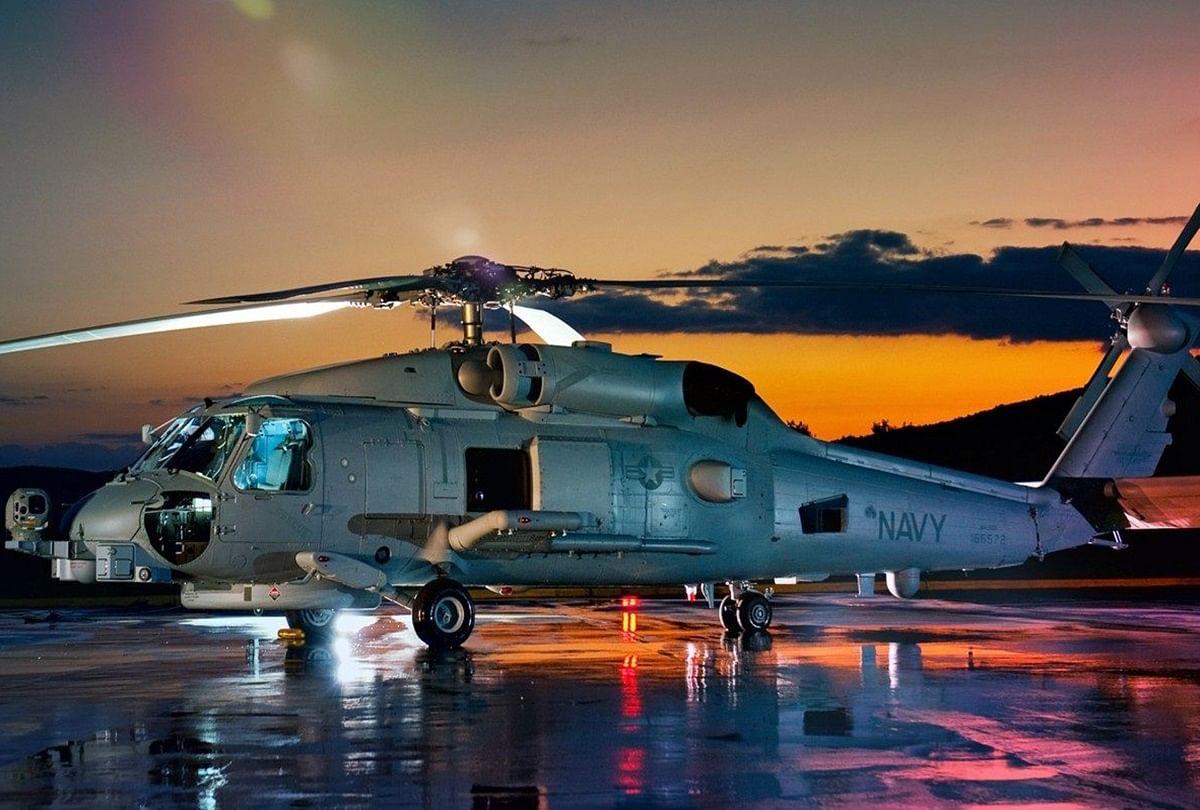 Why Mh 60 Romeo Helicopters Important For Indian Navy, Mh 60r Seahawk  Helicopter Specialty - हिंद महासागर में बढ़ेगा भारत का दबदबा, 'रोमियो'  पनडुब्बियों को भी कर देता है तबाह - Amar