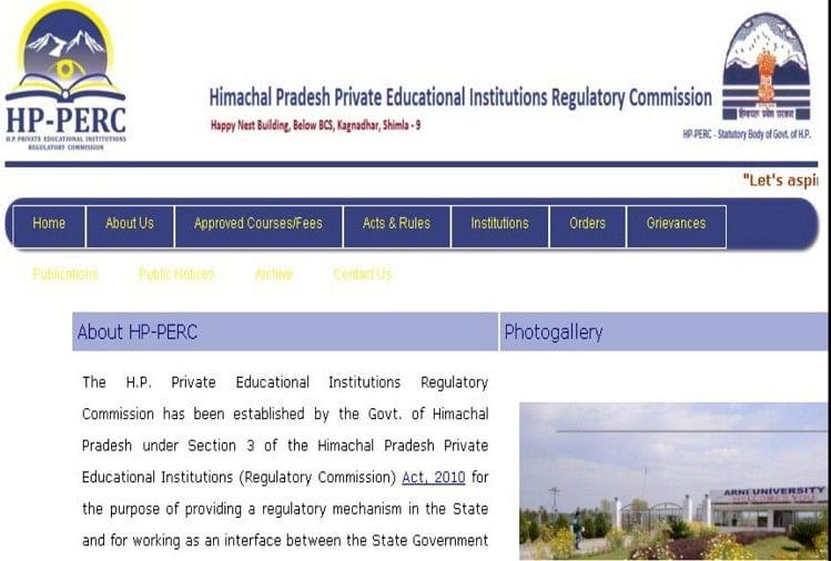 प्रोफेशनल कॉलेज भी जांच के दायरे में : आयोग