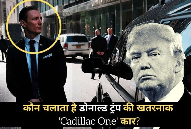 Donald Trump Cadillac One car driver