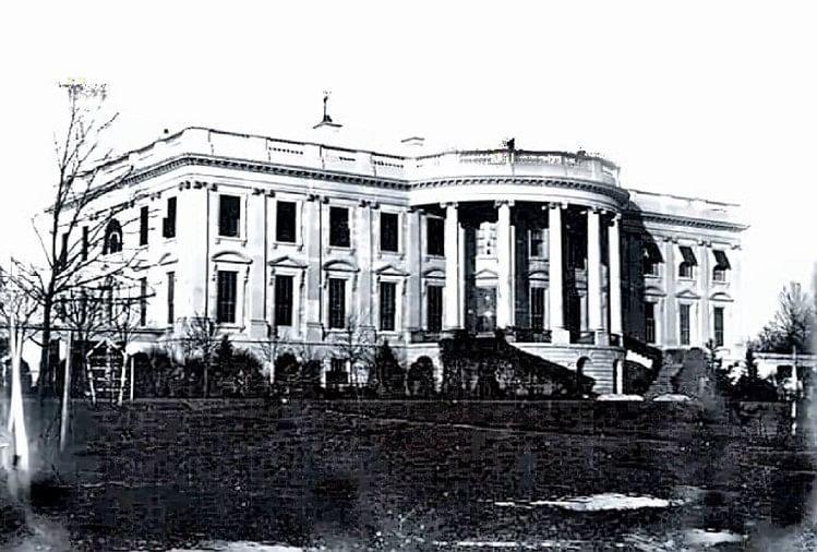 पहले का व्हाइट हाउस
