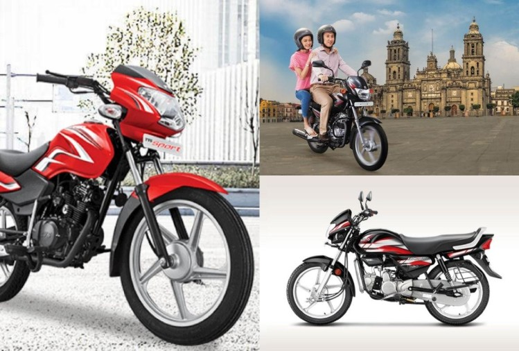 Affordable Bikes With Good Mileage In India Best Budget Bikes In India Top Budget Bikes In India Best Budget Motorbikes In India Best Cheap Motorcycle In India Best Budget Motorcycle India Bajaj