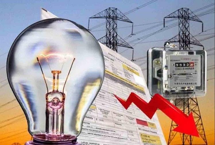 बिजली का बिल