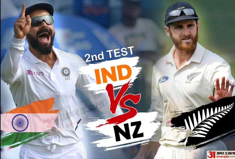 India vs New Zealand 2nd Test Match day 2 Live Cricket Score Match News Updates in Hindi