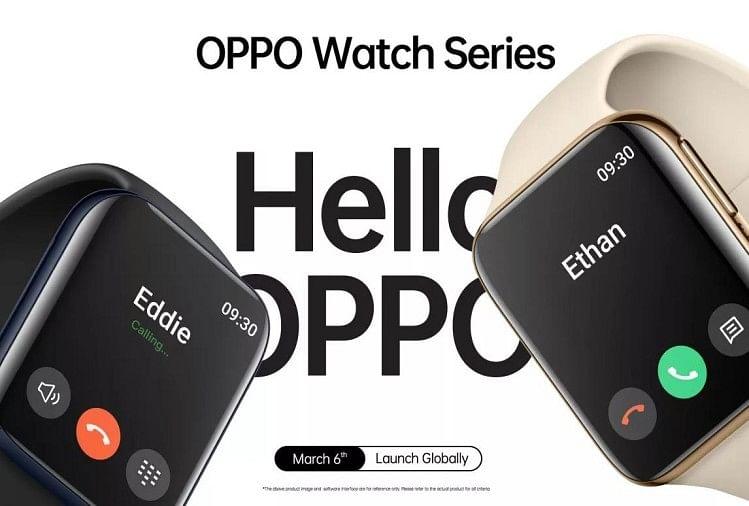 Report Reveals Oppo May Launch New Smartwatch On 31 July 2020 With Google Wear Operating System – Oppo की नई स्मार्टवॉच 31 जुलाई को ग्लोबल बाजार में होगी लॉन्च: रिपोर्ट