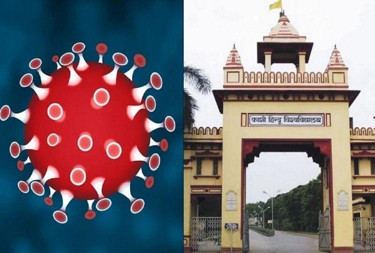 कोरोना वायरस के बढ़ते संक्रमण को देखते हुए लॉकडाउन के 17 मई तक बढ़ने के बाद अब बीएचयू में सत्र 2020-21 की प्रवेश परीक्षा को नए सिरे से कराने की तैयारी चल रही है।