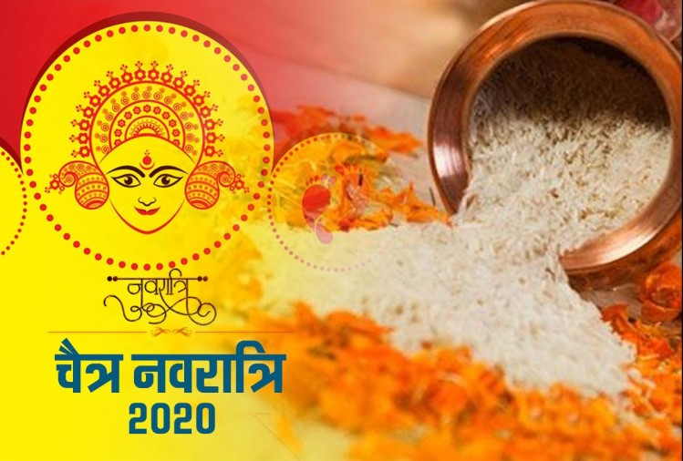 chaitra navratri 2020 benefits of chanting kunjika stotra and durga saptashati