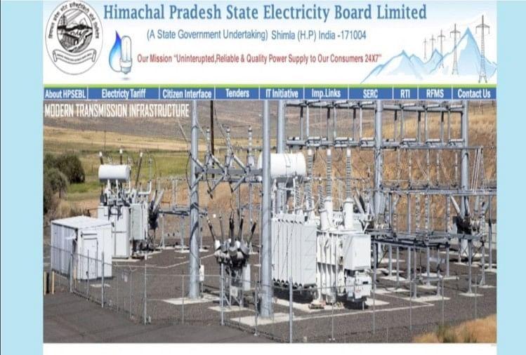 बिजली के दाम बढ़ाने की तैयारी : उपभोक्ताओं को लग सकता झटका