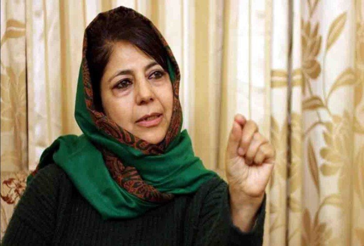 Revealed in RTI: Mehbooba bought crores of rupees, 18 lakh bedsheets and 28 lakh carpets spent on government bungalow