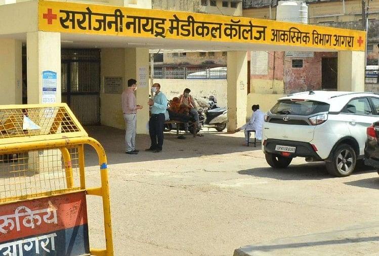 एसएन मेडिकल कॉलेज