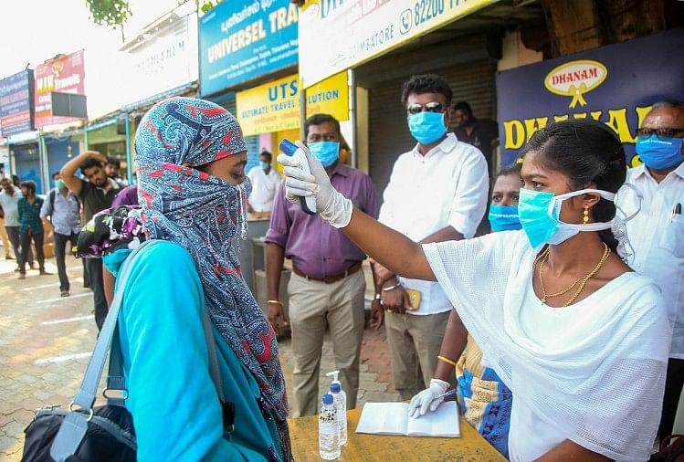 Nagpur: Door To Door Corona Survey Will Be Launched In Nagpur ...