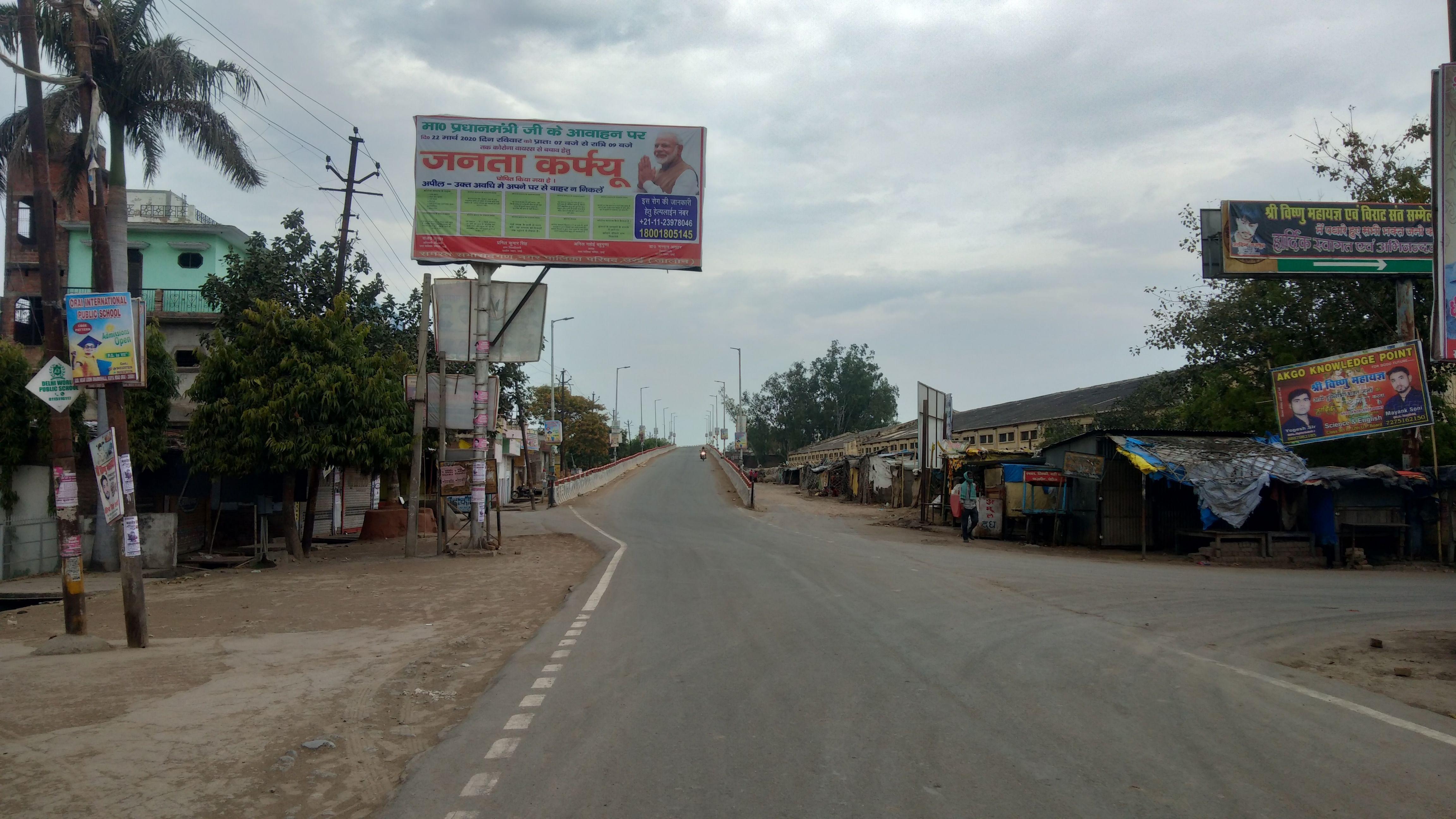 राठ रोड स्थित गल्ला मंडी के पास सड़क पर पसरा सन्नाटा