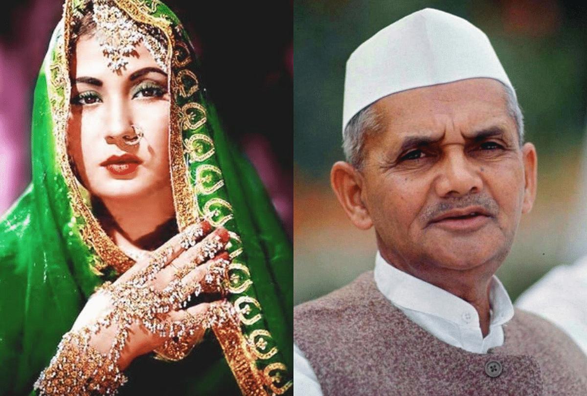 जब मीना कुमारी से लाल बहादुर शास्त्री ने मांगी थी माफी, खूब मशहूर हुआ था ये  किस्सा - Entertainment News: Amar Ujala