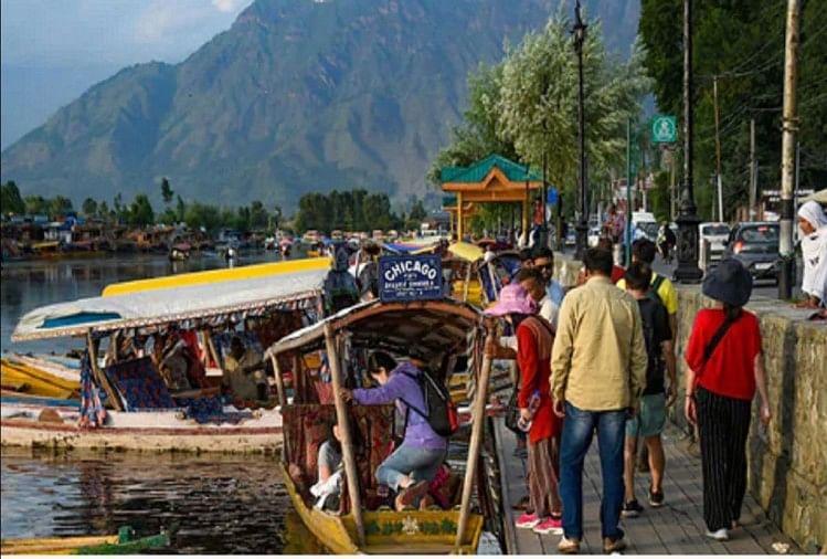 Only People Of Jammu And Kashmir Will Get Government Jobs, Amendment In  Gazette - जम्मू-कश्मीर के लोगों को ही मिलेंगी सरकारी नौकरियां, एक दिन बाद  गजट में संशोधन - Amar Ujala Hindi