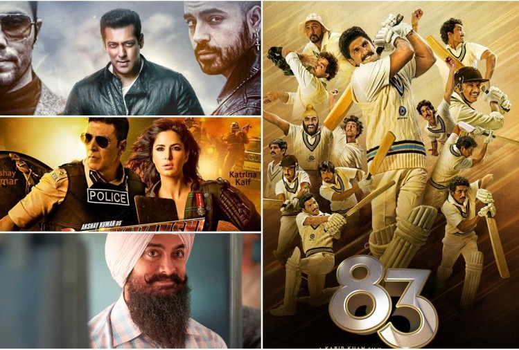 Coronavirus: Salman Khan Radhe To Akshay kumar sooryavanshi Many Films Goes Postponed Due To LockDown