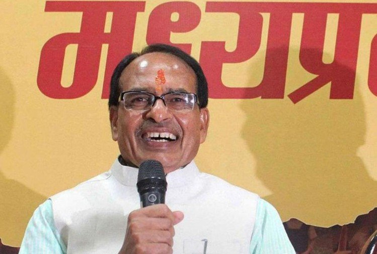 Shivraj Singh Chouhan Cabinet Expansion 25 26 Will Take Oath As ...