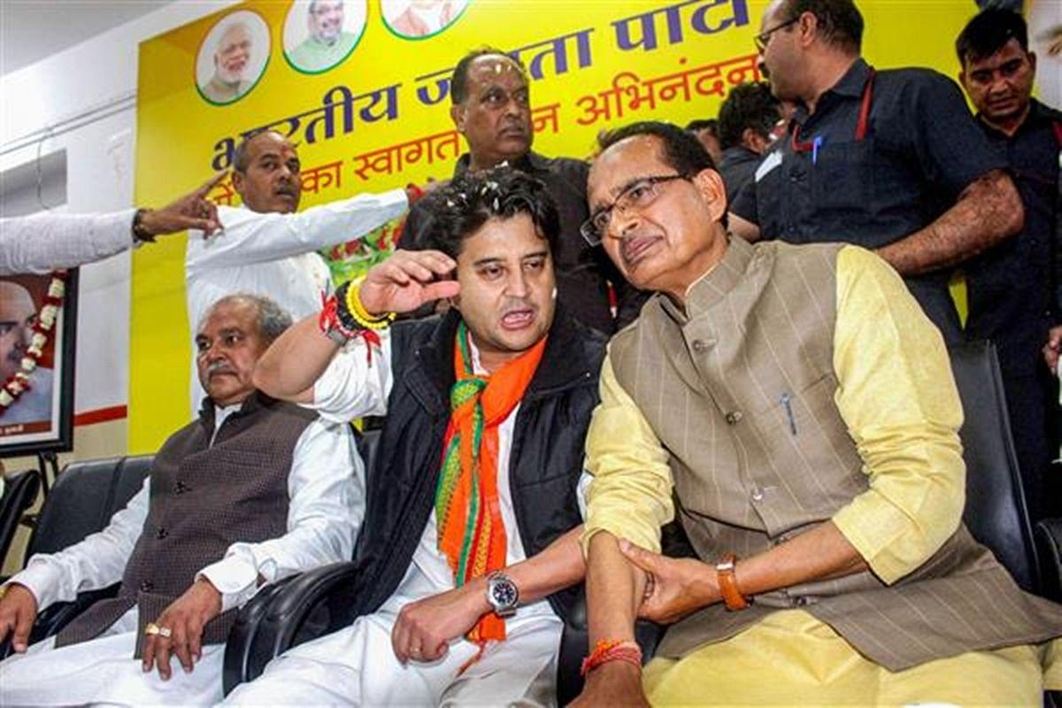 Madhya Pradesh Shivraj Singh Chauhan Government In May Extend ...