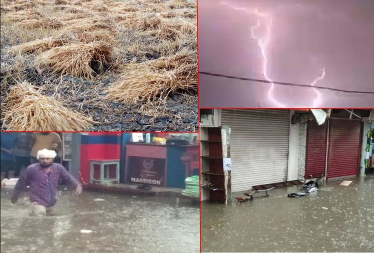 Uttarakhand weather: Rainfall and hailstorm Destroys Crops  and Water logging