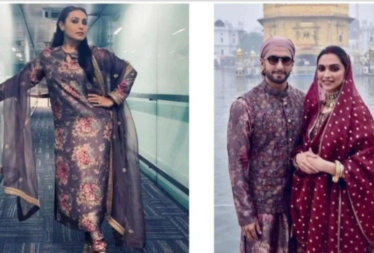 rani mukerji and ranveer singh wore same outfit in different occasions