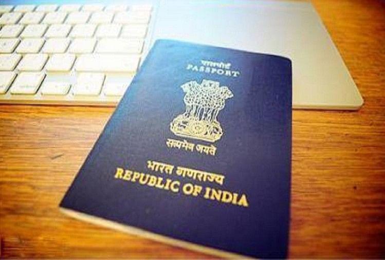 पासपोर्ट के लिए आवदेन किया है तो जरूर पढ़ें ये खबर