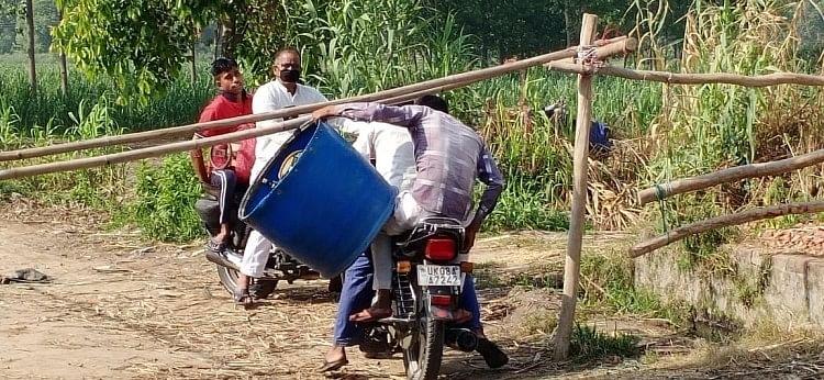 कवाल में छूट नहीं, किसान व ग्रामीण घरों से बाहर निकलने लगे
