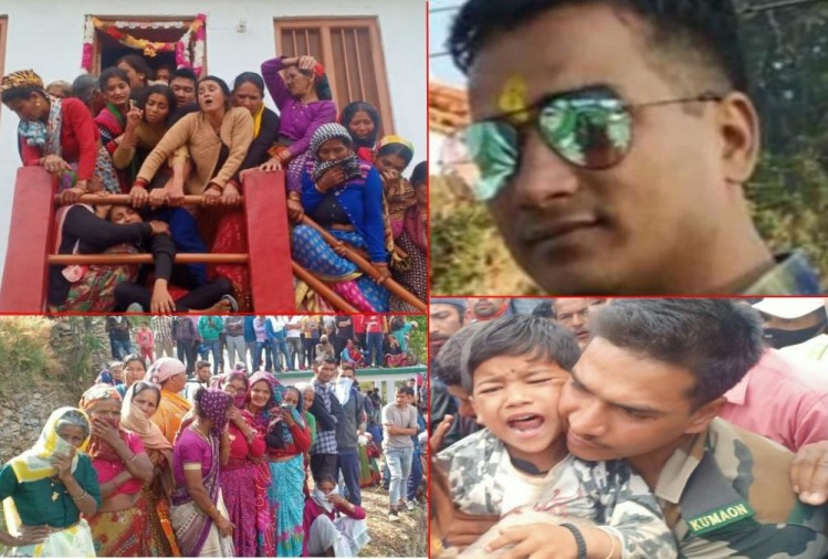 Uttarakhand Martyr Soldiers shankar singh Funeral in pithoragarh, Whole Village crying