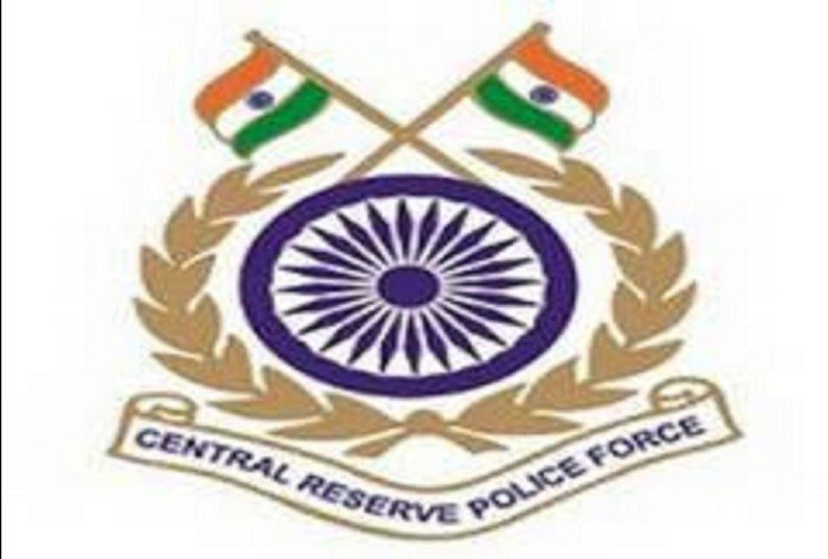 Sarkari Naukri CRPF Recruitment 2020 know how to apply for Inspector, Sub-Inspector (Staff Nurse), Assistant Sub-Inspector and other Posts govt jobs