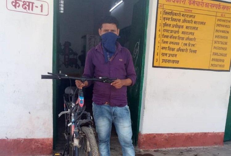उत्तर प्रदेश के महराजगंज जिले का एक युवक हैदराबाद से साईकिल से बारह दिन में अपने घर पहुंचा तो परिजन उससे बोले की क्वारंटीन में रहो, इसके बाद घर में प्रवेश मिलेगा।