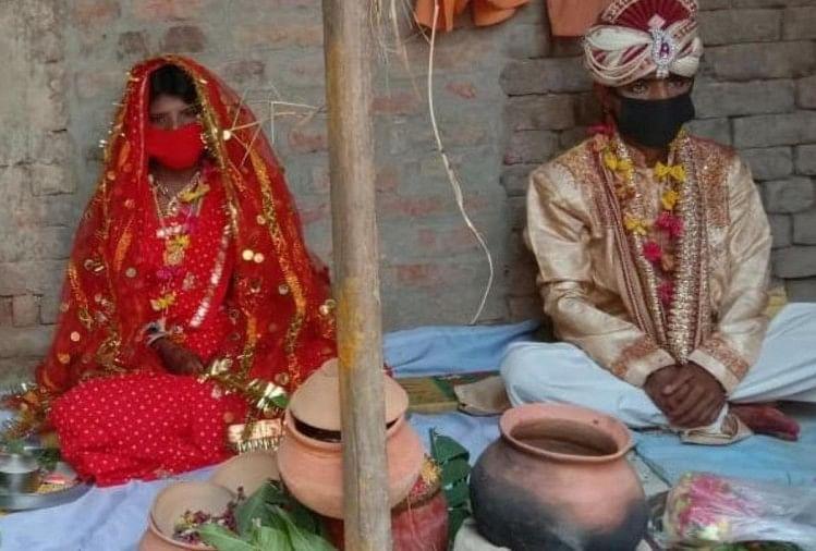 लॉकडाउन के बीच सोमवार को जिगिना गांव में हुई शादी में न बाजा बजा और न ही बराती आए।