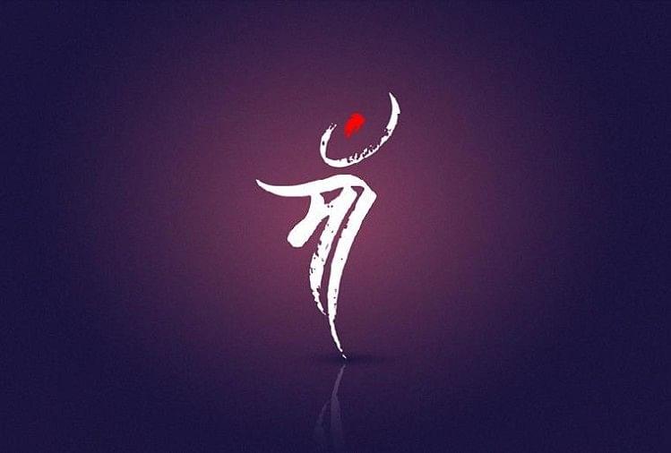 Happy Mother's Day 2020: Munawwar Rana Maa Shayari Collection ...