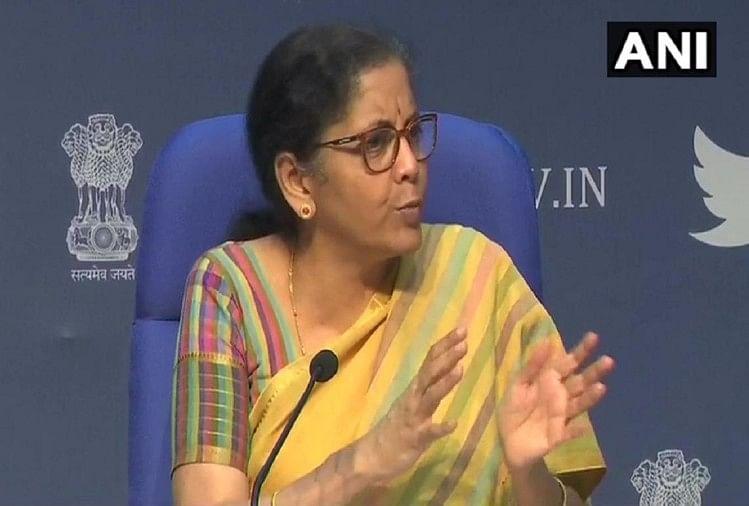 Nirmala Sitharaman Press Conference Today News In Hindi 20 Lakh ...