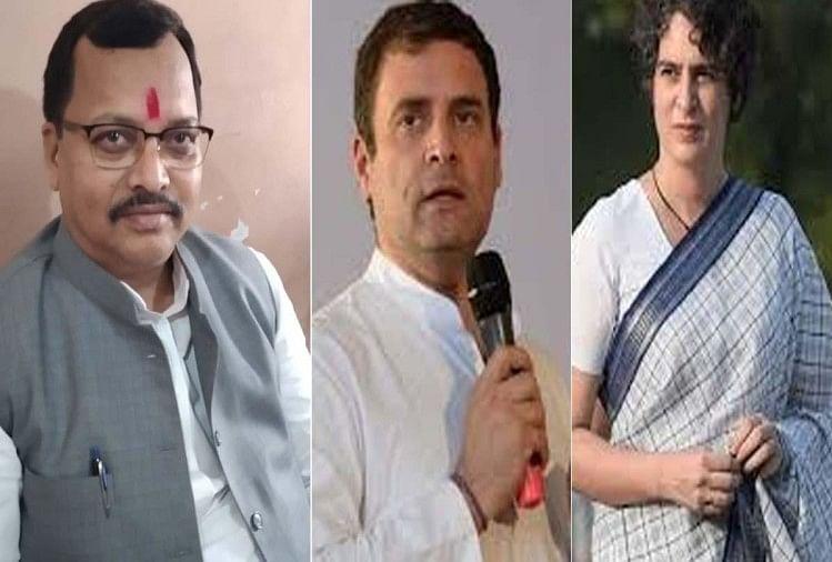 बाबूराम निषाद, राहुल गांधी और प्रियंका वाड्रा