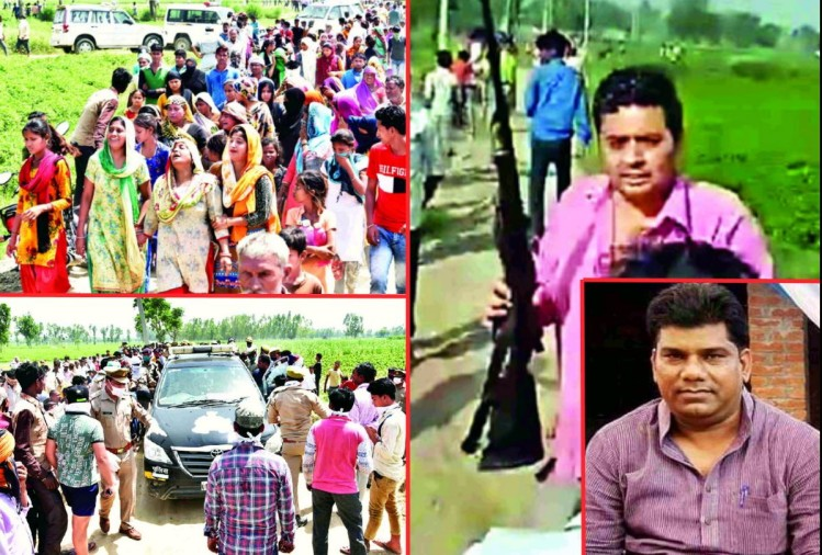Chandausi Double Murder Case