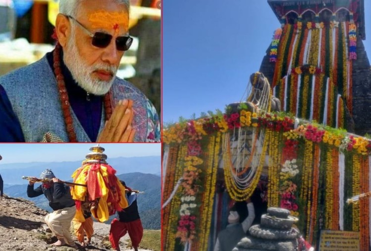 Char dham yatra 2020: Tungnath Dham Doors open, first puja held by pm modi name, Photos