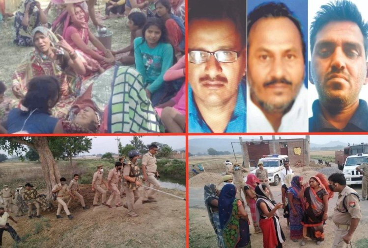 Prayagraj Triple Murder Case