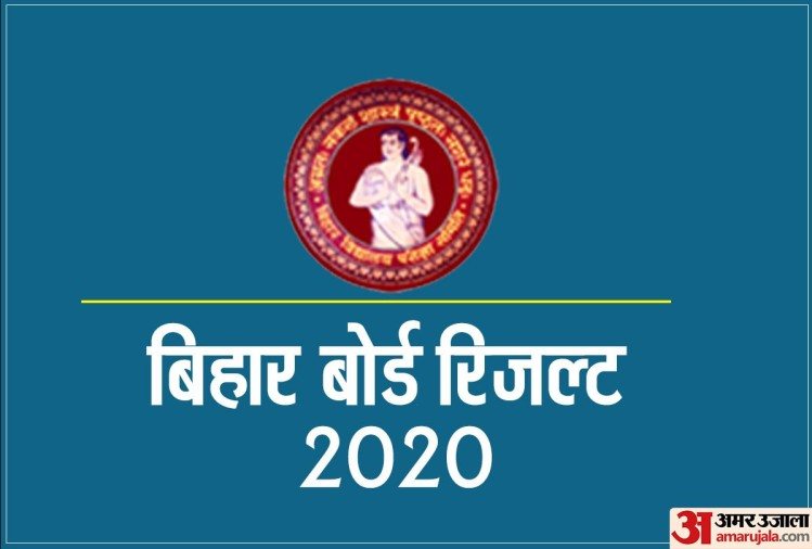 Bihar Board 10th Result 2020, BSEB Patna Matric 10th Result 2020 at www.biharboardonline.bihar.gov.in