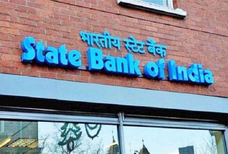 यूपी: स्टेट बैंक में बम की सूचना पर हलाकान हो रही पुलिस, ठप रही