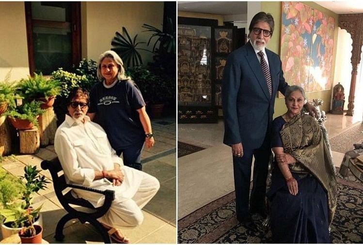 अमिताभ बच्चन का घर जलसा
