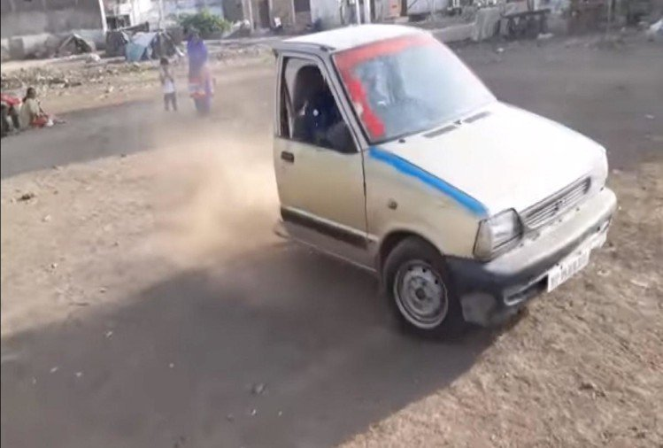 maruti suzuki 800 modified