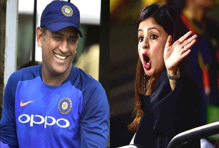 #DhoniRetires: After wife Sakshi now childhood Keshav Banerjee reacts on Ms dhoni retirement