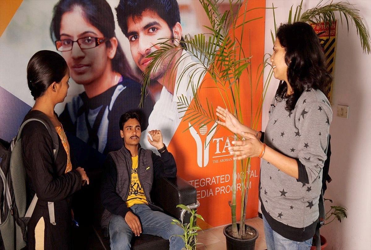 Amar Ujala's Media School 'The Arohan Media School'