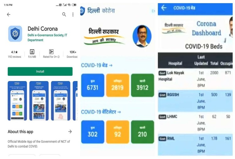मुख्यमंत्री ने लॉन्च किया दिल्ली कोरोना एप