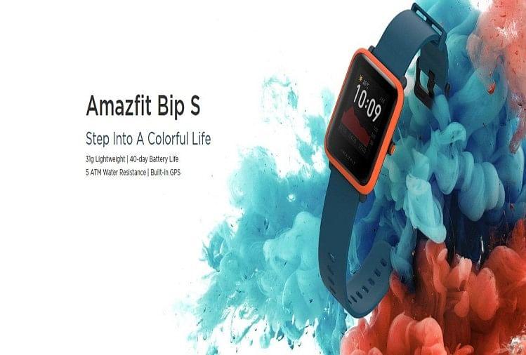 Photo of Amazfit Bip S स्मार्टवॉच भारत में हुई लॉन्च, मिलेंगे 10 स्पोर्ट्स मोड