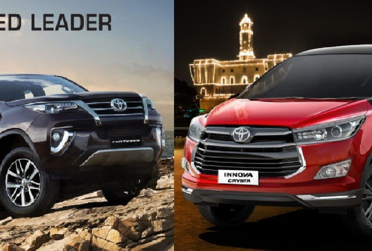 Toyota Innova and Toyota Fortuner