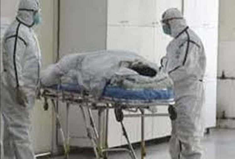 Coronavirus In Up: Second Death From Corona In Auraiya ...